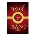 قیمت خرید فروش وی اس تی پلاگین  8Dio 1928 Steinway Scoring Piano