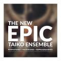 قیمت خرید فروش وی اس تی پلاگین  8Dio The New Epic Taiko Ensemble