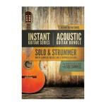 وی اس تی پلاگین  8Dio Instant Guitar Series 12-String Guitar Bundle