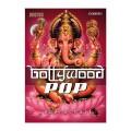 قیمت خرید فروش وی اس تی پلاگین  Ueberschall (Elastik) Bollywood Pop