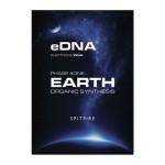 وی اس تی پلاگین  Spitfire Audio eDNA01 Earth